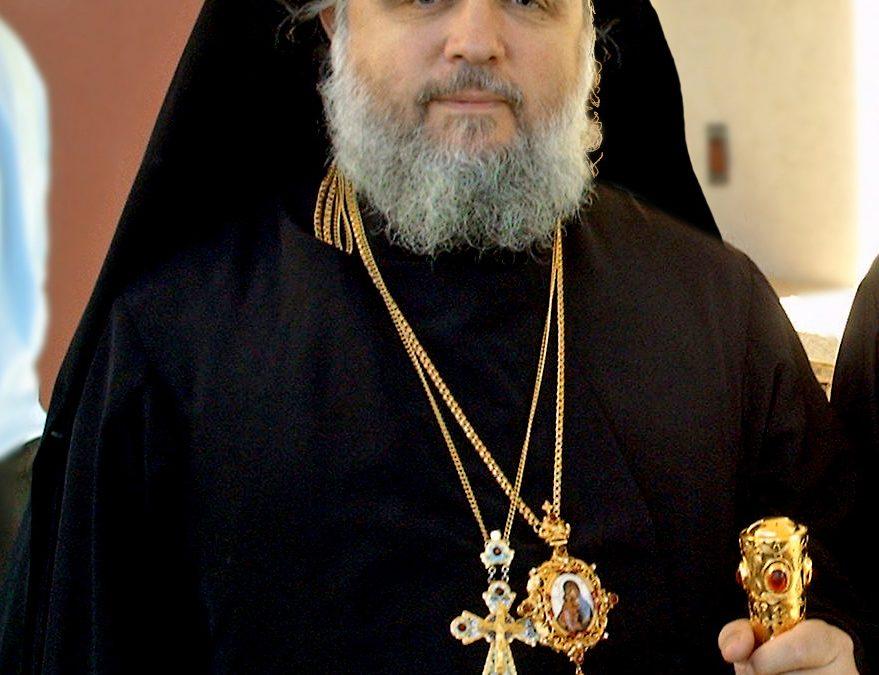Архиепископ Монреальский Гавриил