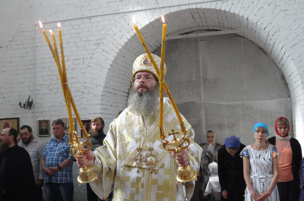 Освящение паломнического центра