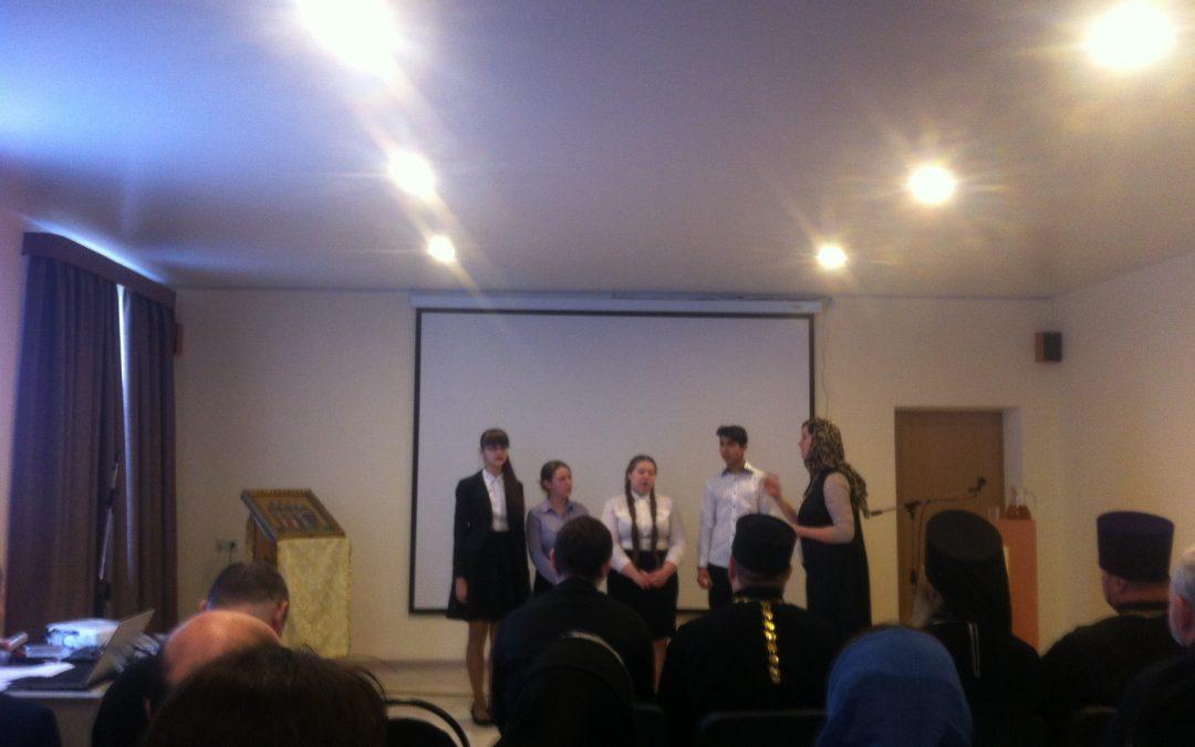 Конференция посвященная Белевским Священномученикам