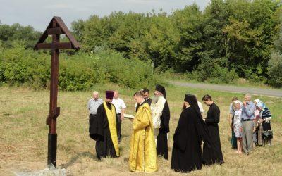 Праздник происхождения честных древ честнаго и животворящего Креста