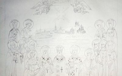 Сбор средств на икону Белевских святых