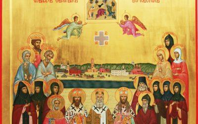 Икона Белевских Святых