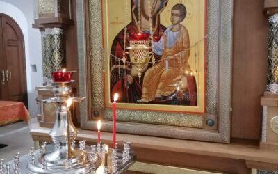 День празднования иконы Пресвятой Богородицы «Иверская»